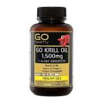 【NZ直邮】高之源Go Healthy磷虾油1500mg 60粒