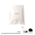 【NZ直邮】MEO Karen Walker Anti-pollution Mask 防雾霾口罩滤芯单片