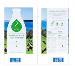 【NZ直邮】Taupo特贝优 脱脂奶粉便携小装 整箱直邮包邮(内含16盒,共128小袋*25g)