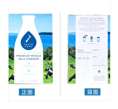 【限时特价】Taupo特贝优 全脂奶粉便携小装 整箱直邮包邮(内含4盒,共32小袋*25g)