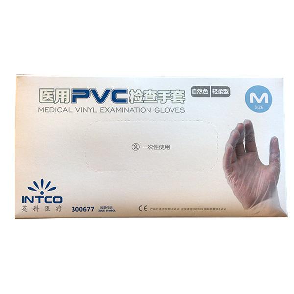 【NZ直邮】英科医用PVC检查手套 100只