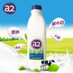 【澳洲冷链中国顺丰发货】a2鲜奶 全脂 纯鲜牛奶 1L装