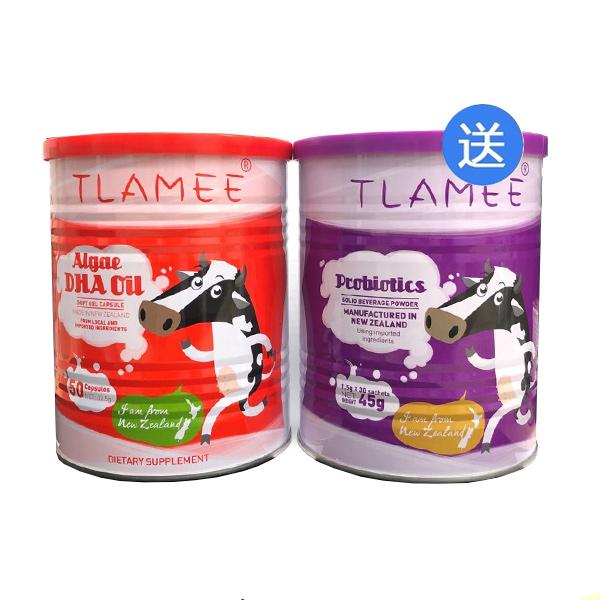 【买就送】TLAMEE提拉米DHA海藻油软胶囊 50粒一瓶 + 益生菌活性复合益生菌粉45g