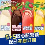 【中国仓库冷链派送】SoftCrush 全家福 冰淇淋10支套餐