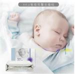【特价】XKU 宝宝AI温感温控预警安睡毯(仅限邮寄新西兰或商城自提)