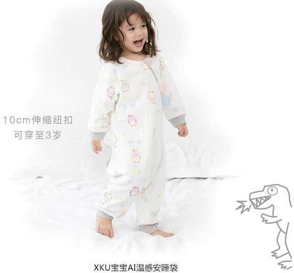 【特价】XKU宝宝AI温感安睡袋(仅限邮寄新西兰或商城自提)