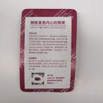 【满$58换购】Unichi Saffronia 藏红花精华 素颜丸 10粒 1板