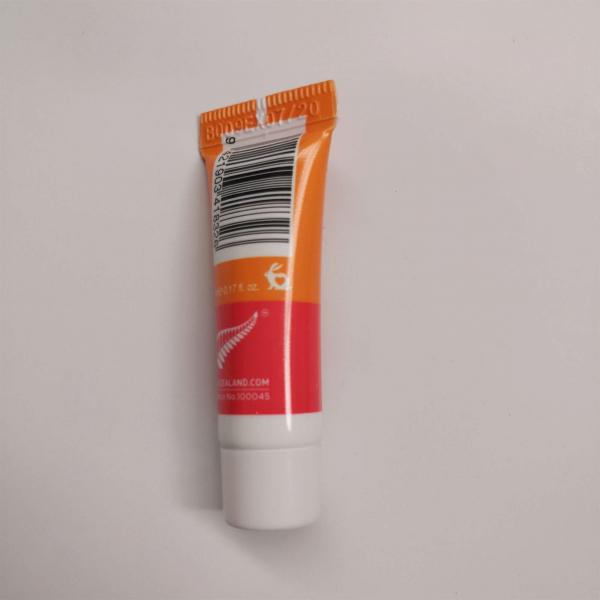 【赠品】Oasis纯天然SPF50+极致优化版防晒霜5ml(保质期到:20-07)