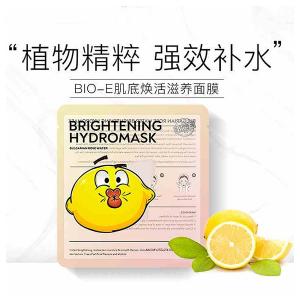 【临期特价】Bio-E 柠檬精肌底焕活滋养面膜 5片装(保质期2021/06/27)