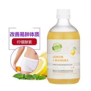 【特价】Bio-E有机柠檬蜂蜜酵素口服液500ml(保质期2021/10)